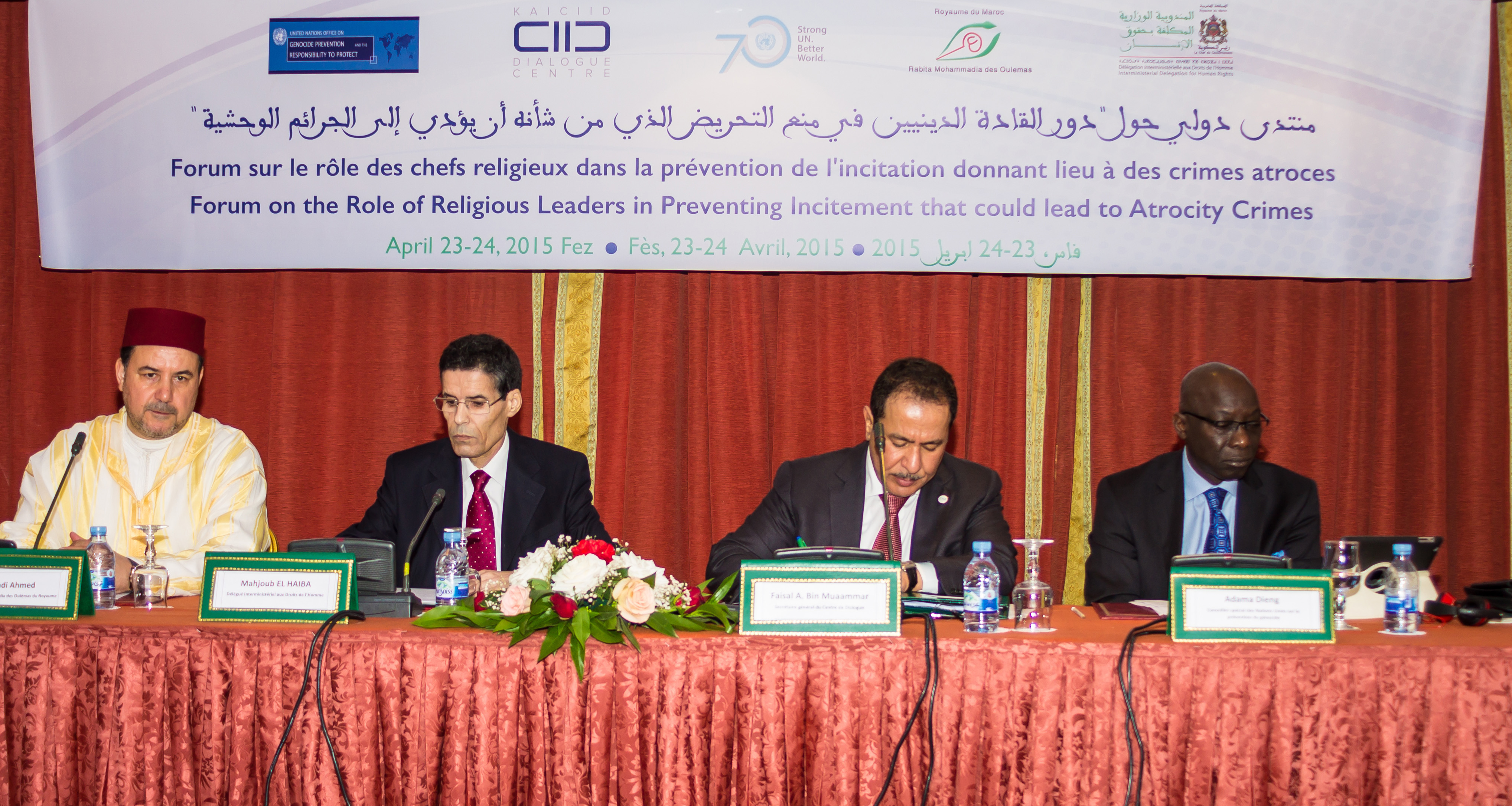Fes Plan of Action co-organized by KAICIID and UN