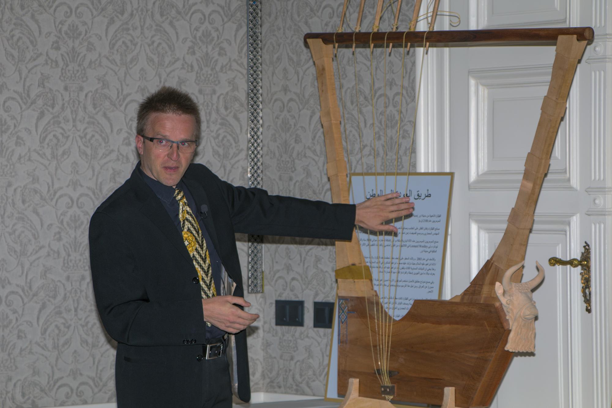 Florian Warum