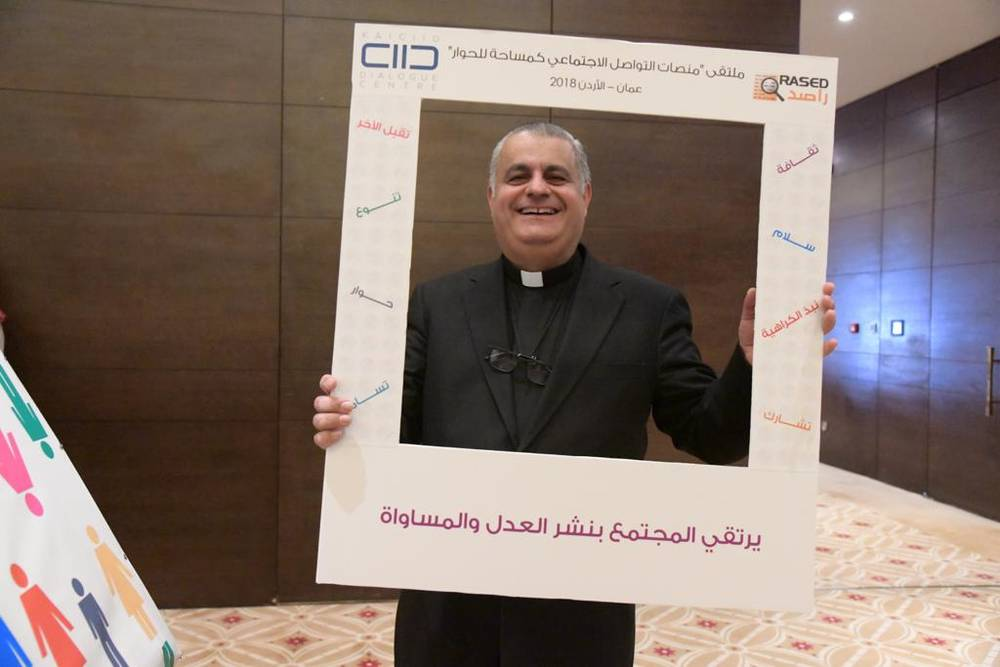 Father Rifat Bader participates in KAICIID's Social Media as a Space for Dialogue training series