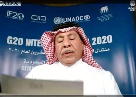 Faisal Bin Muammar