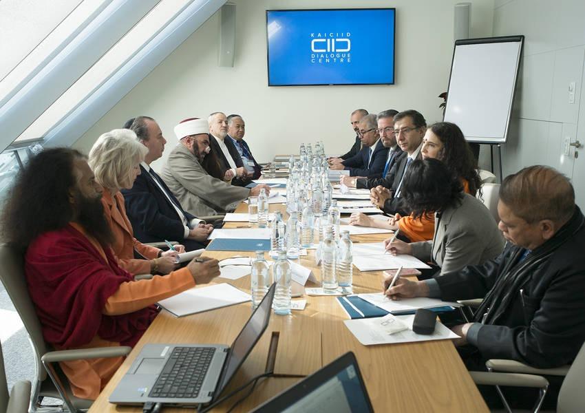 Advisory Forum Taskforce Meeting