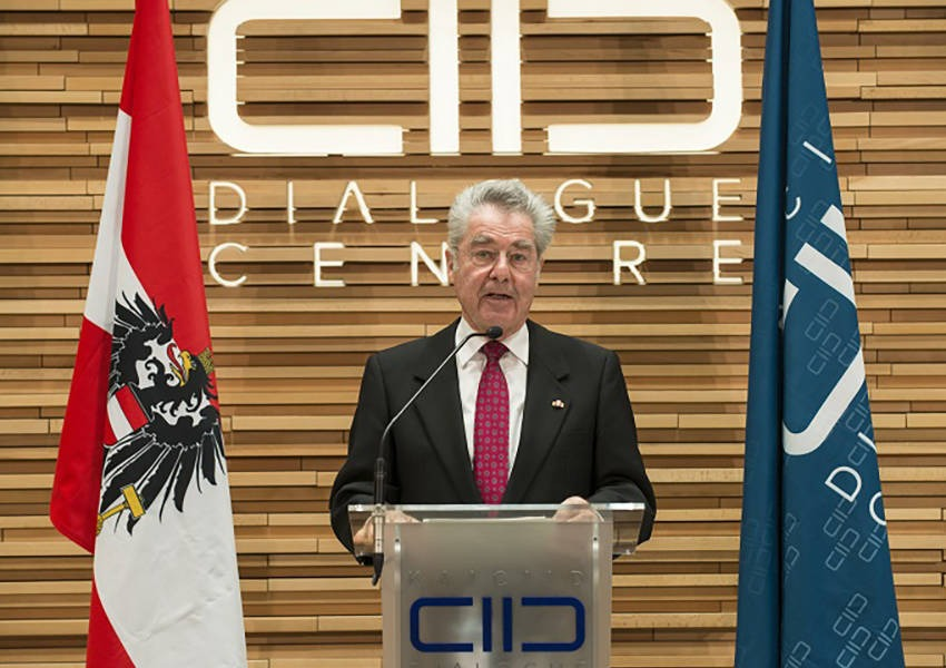 In 2016 KAICIID was honoured to host Austrian Federal President Dr. Heinz Fischer, whose keynote address at KAICIID who described the importance of dialogue in ensuring peaceful coexistence and commended KAICIID for its work. Photo: Curt Themessel