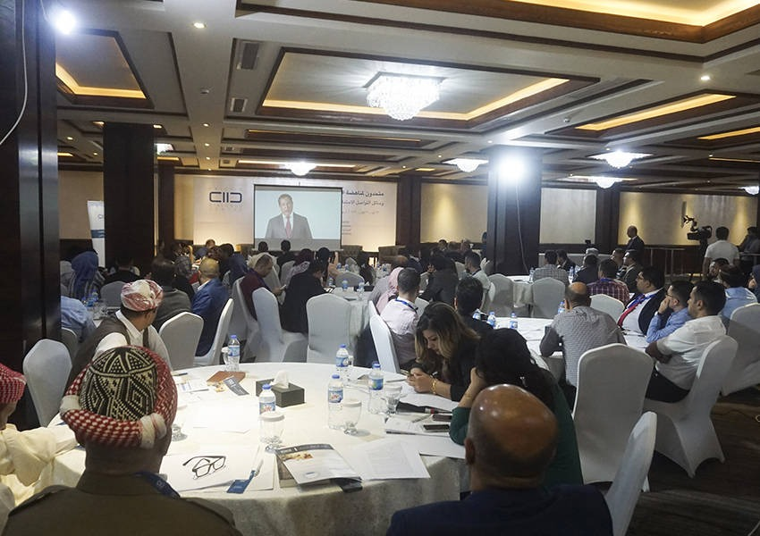 Continuing for its second year, the social media trainings engaged over 300 young, influential social media practitioners in Amman, Cairo and Erbil to intensively train them in using social media as a platform for interreligious dialogue. Photo: KAICIID