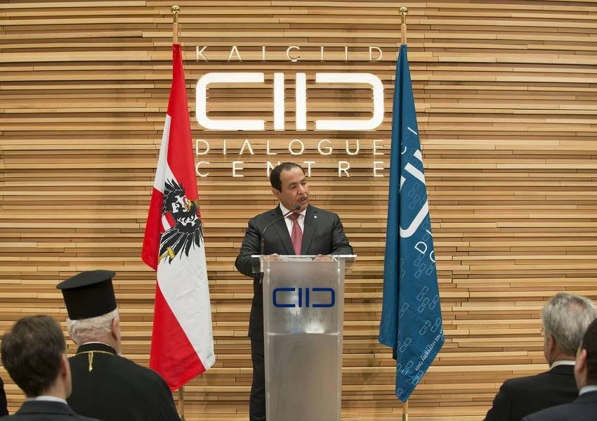 KAICIID Secretary General Addresses Guests
