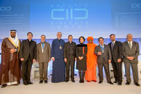KAICIID Global Forum on Interreligious and Intercultural Education, November 2013, Vienna, Austria. Photo: KAICIID